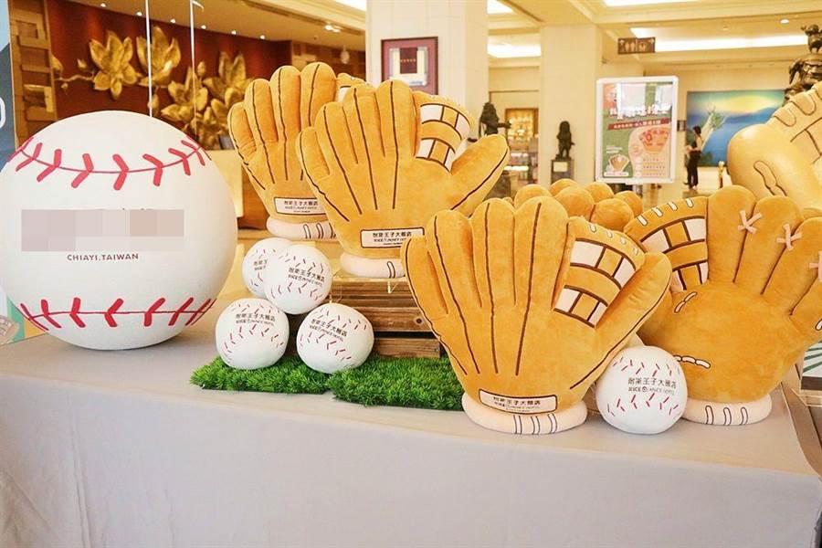 嘉義耐斯王子大飯店推棒球主題的文創品吸睛。(廖素慧攝)