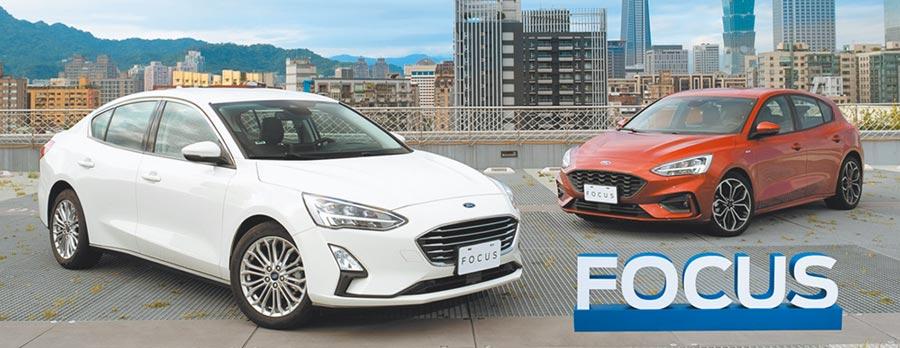新款Focus打破歷代國產Focus的銷售成績,更推升福特全品牌業績出現超過50%的大幅成長表現。圖/陳慶琪