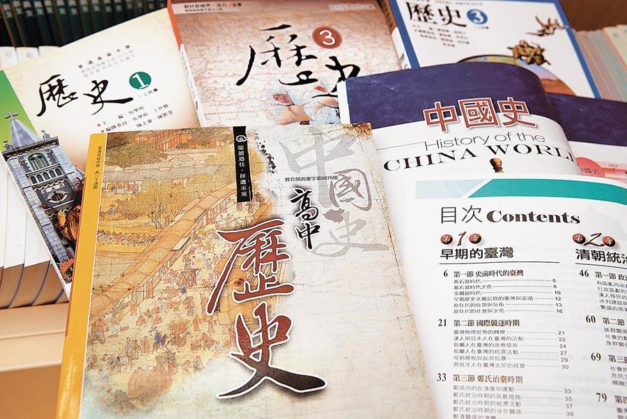 教育部課綱審查會議將高中歷史的「中國史」放在「東亞史」的脈絡下討論,引發外界質疑歷史課綱去中化。(本報系資料照片)