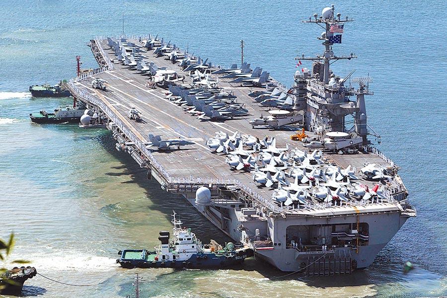 美國第七艦隊航母「喬治.華盛頓」號。(新華社資料照片)