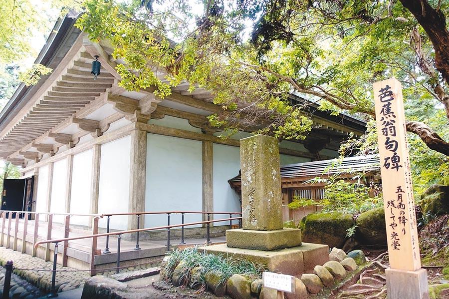 於2011年被登錄為世界文化遺產的中尊寺,是東北第一大名寺。