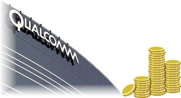 歐盟狠開反壟斷罰單 高通再賠2.72億美元