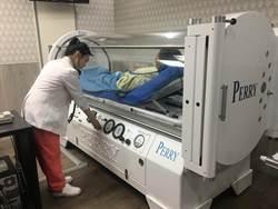 工安意外斷指動手術 高壓氧加速復原