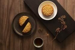微熱山丘首度推出 中秋節限定「鳳梨奶黃月餅」