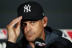 MLB》洋基教頭遭禁賽 獲讚好領袖