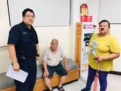 8旬老翁迷途 M-POLICE建功協助返家