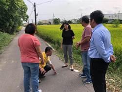 土地鑑界爭議勝訴 雅潭地政賠57萬元