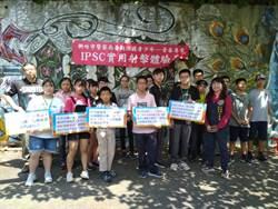 青少年暑假玩得安全 竹市警舉辦實用射擊體驗營