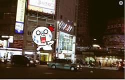 街頭現恐怖廣告多年 用意至今不明