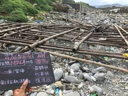 13處最髒海岸 環保署召集各單位清理