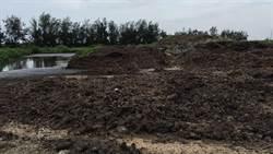 飲料廠汙泥棄置芳苑農田 清運業者、地主收押