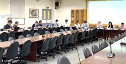 中市府開放青年發聲平台 號召參與議題小組