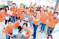 新創‧在臺灣-豐趣旅遊管理平台 躍產業鏈科技夥伴