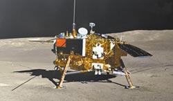 嫦娥創舉 揭月球背面