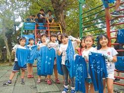 夏日樂學營 小朋友趣學藍染