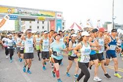 彰化馬拉松平台上線 田中馬也報得到