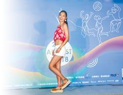 王麗雅雲林FUN一夏 號召百人做瑜伽