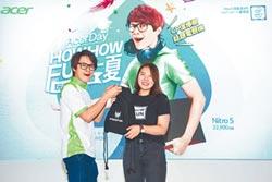 Acer暑期促銷開跑網紅HOWHOW催買氣
