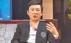 王思聰創業項目出包 股權遭凍結