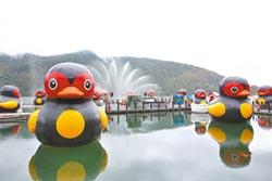 紅面鴨FUN暑假 奇萊傳說魔法花園