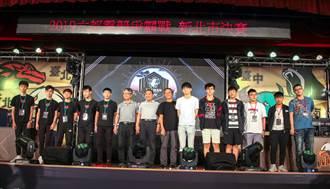 六都電競爭霸戰新北決賽 AHQ Fighter奪冠