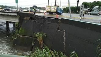 九如橋遭溪水淘空下陷 所幸不影響人車通行