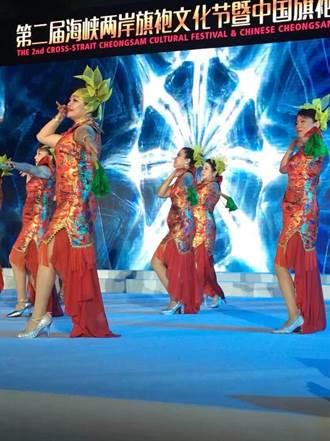 第三屆「海峽兩岸旗袍文化節」將於28日舉行啟動儀式