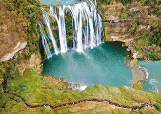 壯麗黃果樹瀑布 貴州絕美地貌