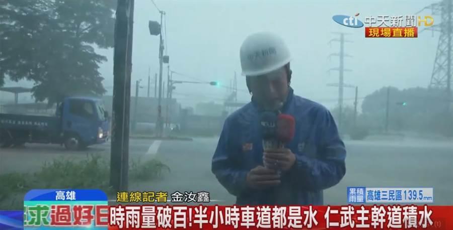 高雄19日午間降下致災性豪雨,造成多處傳出淹水災情 (圖/中天新聞)