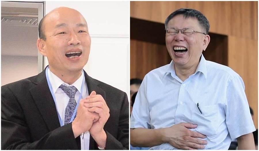 韩国瑜(左图)、柯文哲(右图)。(中时资料照片)