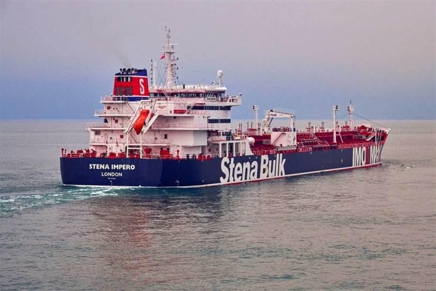 伊朗扣押了英國「史丹納帝國號」(Stena Impero)油輪,使波灣緊張情勢持續升高。(路透)