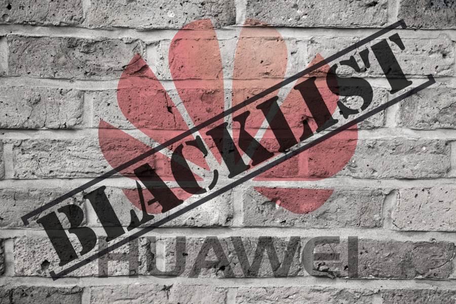 英國國會情報和安全委員會指出,禁止英國5G若禁止華為,反而會降低安全標準,且會讓網絡更不易因應惡意攻擊。(示意圖/達志影像)