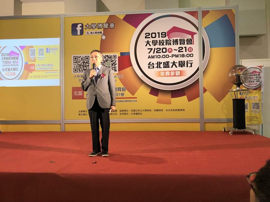 2019年大學博覽會主辦單位中國時報王丰社長,致詞時舉例自古以來,教育對國家社會的重要性,強國皆重視教育。(王雅芬攝影)
