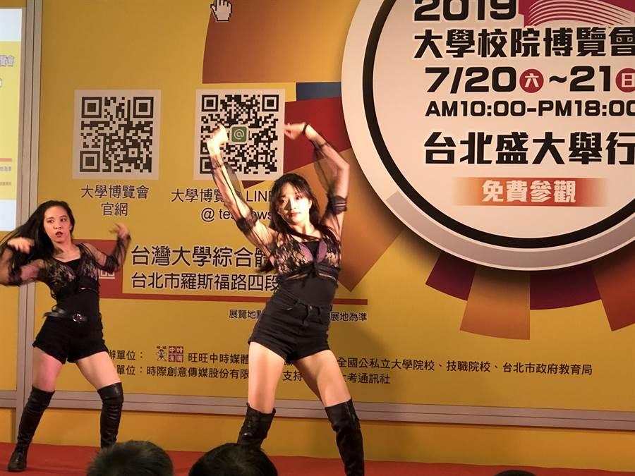 2019年大學博覽會7/20上午在台灣大學綜合體育館舉行,由亞洲大學同學精彩熱舞,揭開序幕。(王雅芬攝影)