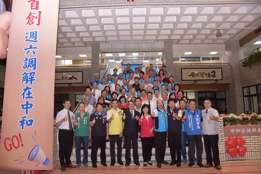 新北市中和區公所今(20日)起,全國首創開辦周六調解服務。(葉書宏翻攝)