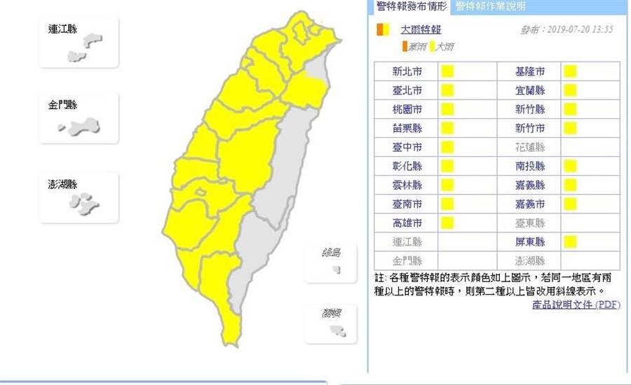 氣象局發布本島17縣市大雨特報。(圖/取自氣象局網頁)