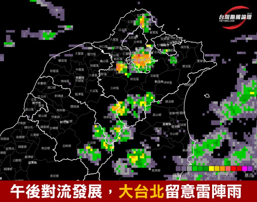 大台北留意雷陣雨。(翻攝台灣颱風論壇|天氣特急)