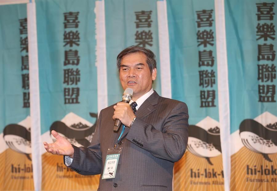 喜樂島聯盟20日舉行政黨成立大會,選出第1任黨主席羅仁貴。(姚志平攝)