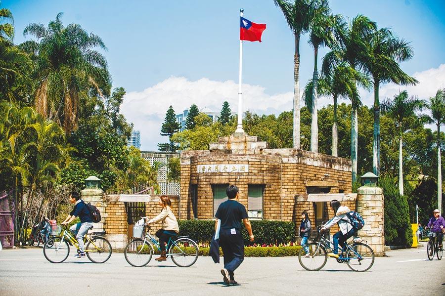泰晤士高等教育(THE)發布2019年全球大學聲譽排名,台灣僅台灣大學進入百強。(本報資料照片)