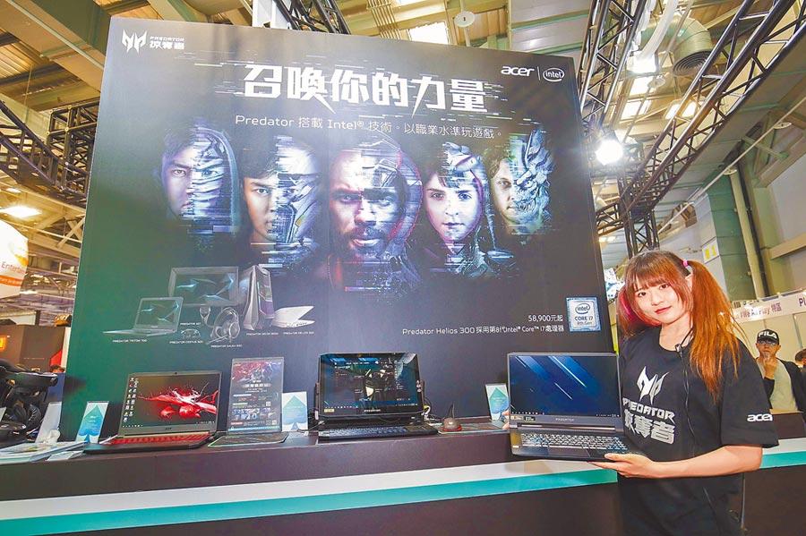 Acer暑期促銷開跑網紅HOWHOW催買氣 圖片提供宏碁