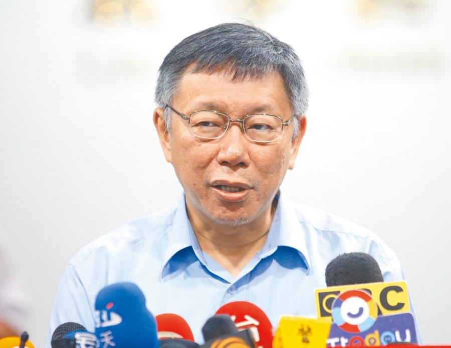 台北市長柯文哲。(圖/中央社)