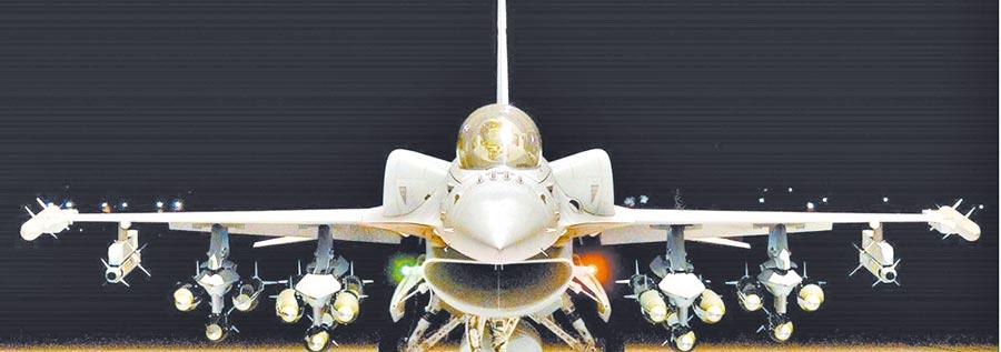 F-16V戰機。 (取自洛克希德馬丁官網)