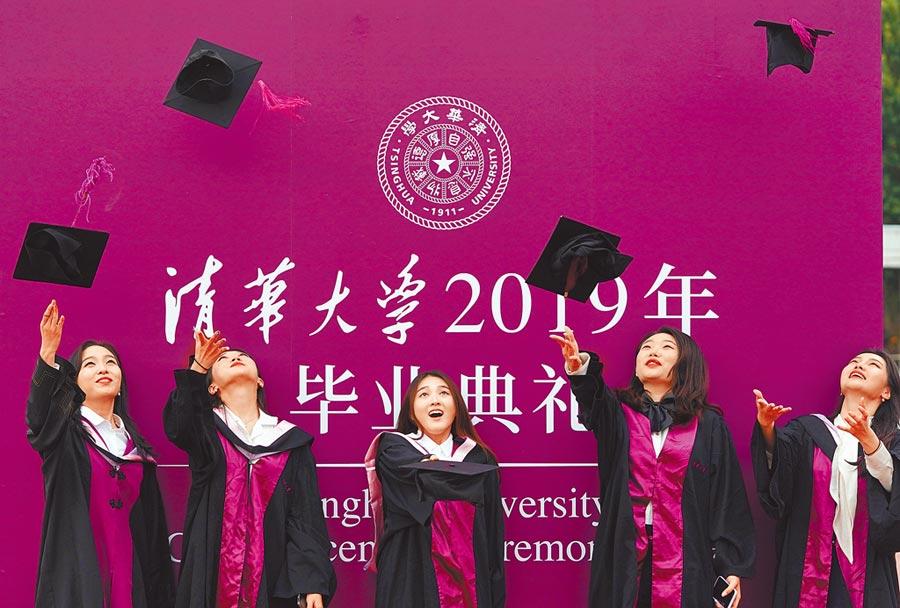 全球大學聲譽排名,北京清華大學排名第14名,圖為2019年7月清華大學舉行本科生畢業典禮。(新華社)