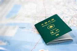 台護照好威!義機場出入境享自動通關 全球僅8國