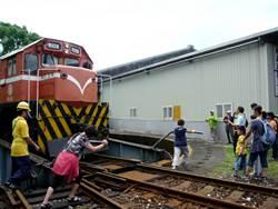 跨年搭郵輪式列車 到花蓮看曙光5千有找