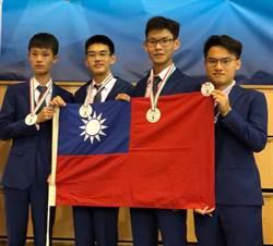 國際生物奧林匹亞3金1銀  排名第四