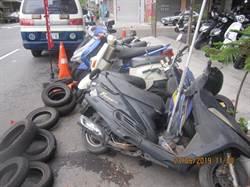 路邊一堆汽機車殘骸 靠無主車牌逮到肇事者