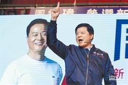 遭綠媒綠嘴斷章取義 周錫瑋:民進黨為選舉抹紅