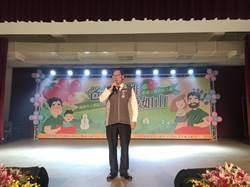 揶揄每個市長流行選總統 鄭文燦:我沒有要選