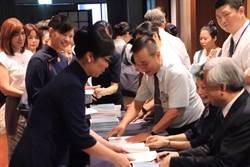 慈濟大學校長王本榮:台灣缺乏自律與互信導致斷層